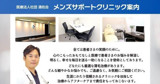 個室空間でリラックスしながら受けられる施術!