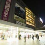 広島で評判のAGAクリニックおすすめ3選