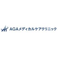 AGAメディカルケアクリニック‗ロゴ