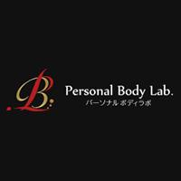 personal-body-labo-logo
